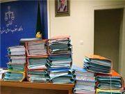 آغاز هشتمین جلسه دادگاه هادی رضوی و ۳۰ متهم دیگر