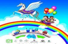 فیلم های جشنواره کودک و نوجوان از ۳۱ مردادماه در کرمان اکران می شود