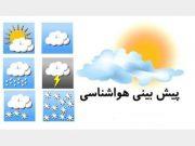 بارشهای پاییزی کرمان در حد نرمال خواهد بود