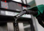 پیشنهاد جدید به دولت؛ بنزین را گران کنید