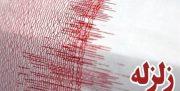 زلزله ۳٫۴ ریشتری «سیرچ» کرمان را لرزاند