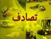 واژگونی پژو پارس با یک کشته و ۳ مجروح