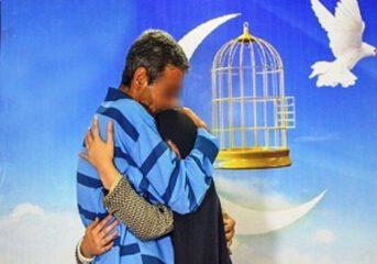 ۳۰ مددجوی جرائم غیرعمد از زندانهای کرمان آزاد میشوند