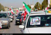 کرمان پایتخت مقاومت در چهل و دومین سالگرد پیروزی انقلاب اسلامی به روایت تصویر