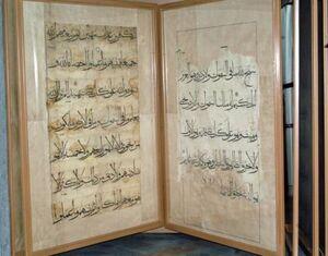 تولیت آستان قدس کدام قرآن را به روحانی هدیه کرد؟ +عکس