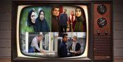 سریالهای تلویزیون در محرم و صفر