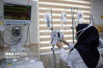 درخواست برای تغییر وضعیت استخدام پرستاران