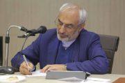 پیام تسلیت دکتر زاهدی در پی درگذشت مشاور رییس قوه قضائیه