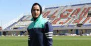 بانوی فوتبال سیرجان:برای بالابردن جام قهرمانی لیگ تلاش میکنیم